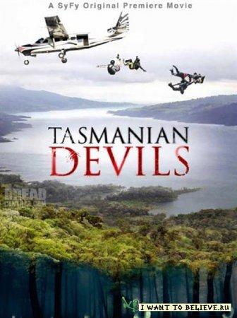 Тасманские дьяволы / Tasmanian Devils (2013) HDRip